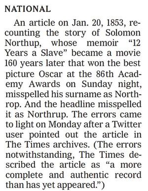 新聞は歴史そのもの: 理想の新聞